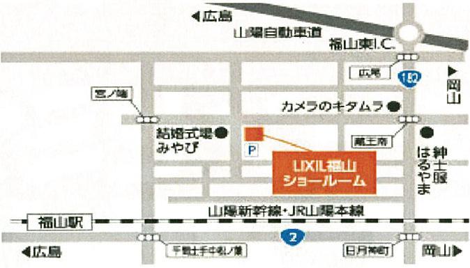 会場の地図