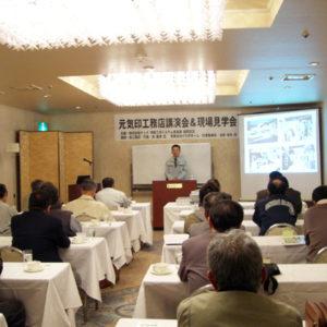 他県の建築士・工務店・住宅メーカーの方に参加いただいて勉強会を開催