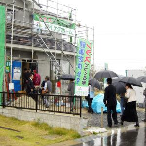 イケダホーム現場見学会での来場風景