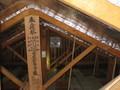 福山市リフォーム 超省エネ遮熱リフォームの画像1