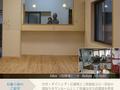 福山市リノベーション工事「まほうびんのような家」の画像1