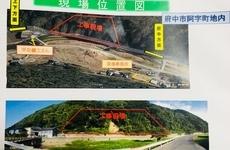 防災・災害復旧工事の画像