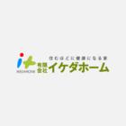 福山市リフォーム インプラス・改修工事